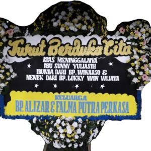 BUNGA PAPAN DD – 05